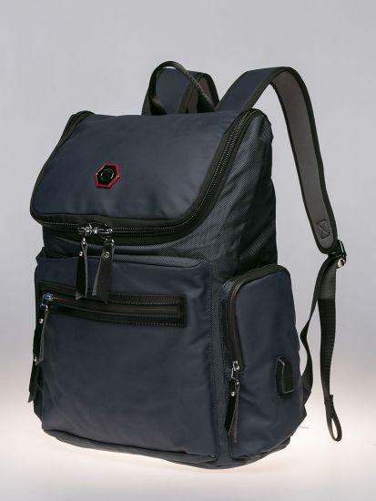 Blue Exterior Backpack.